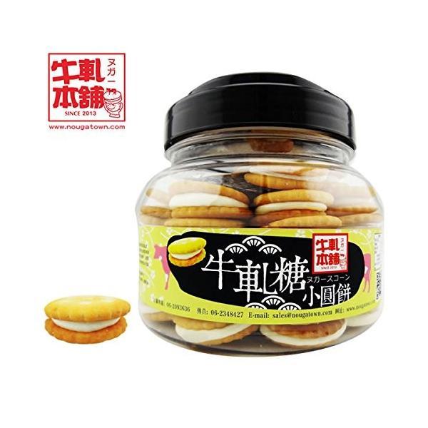 台湾人気 ヌガー ビスケット ぬがー 夜食 クッキー 癖になる (オリジナル味) ヌガー 牛軋糖 飴|global-work|04