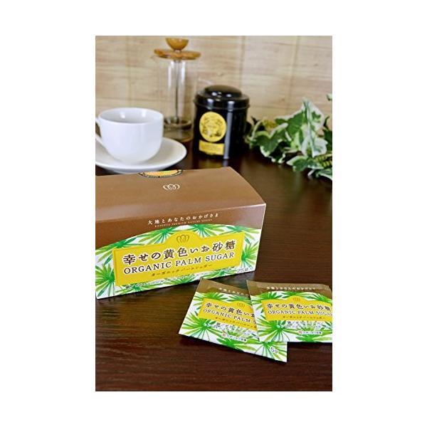 カネリョウ海藻 オーガニック パームシュガー 幸せの黄色いお砂糖 125g (5g × 25袋)|global-work|02