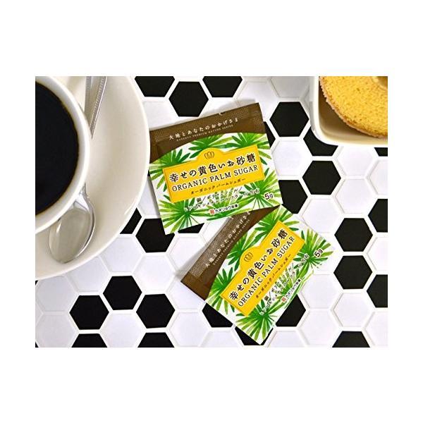 カネリョウ海藻 オーガニック パームシュガー 幸せの黄色いお砂糖 125g (5g × 25袋)|global-work|03