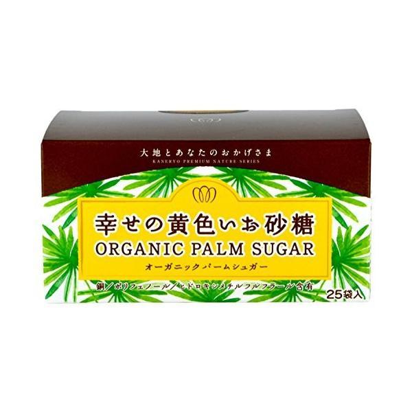 カネリョウ海藻 オーガニック パームシュガー 幸せの黄色いお砂糖 125g (5g × 25袋)|global-work|04