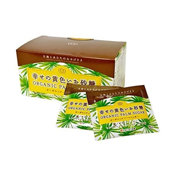 カネリョウ海藻 オーガニック パームシュガー 幸せの黄色いお砂糖 125g (5g × 25袋)|global-work|07