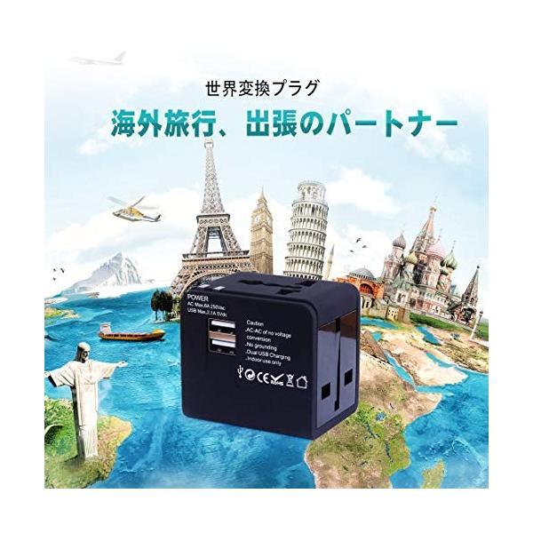 海外旅行 出張 変換アダプター 変換プラグ 急速充電 アダプタ 海外用コンセント 2個USBポート USB充電器 A・BF・C・O・SEタイプセット|global-work