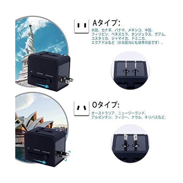 海外旅行 出張 変換アダプター 変換プラグ 急速充電 アダプタ 海外用コンセント 2個USBポート USB充電器 A・BF・C・O・SEタイプセット|global-work|03