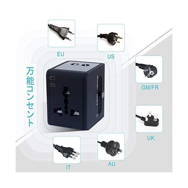 海外旅行 出張 変換アダプター 変換プラグ 急速充電 アダプタ 海外用コンセント 2個USBポート USB充電器 A・BF・C・O・SEタイプセット|global-work|07