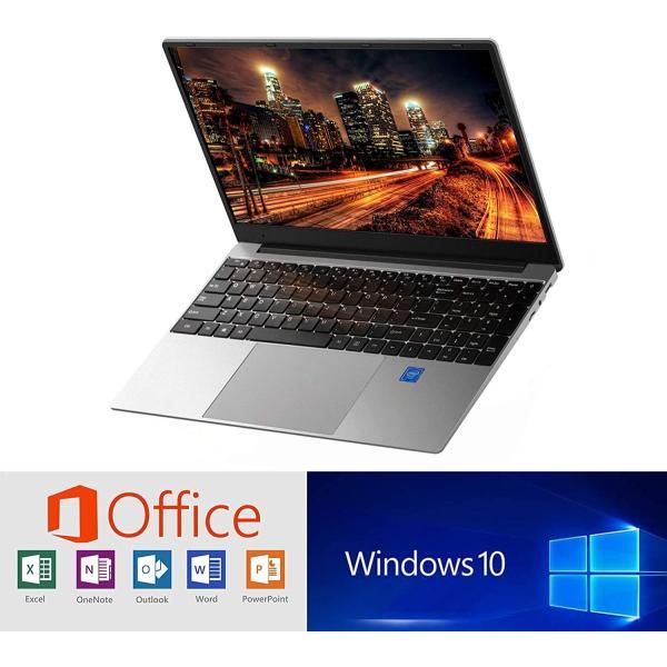 Core i7搭載 Office2016付き 初期設定不要 15.6インチ高性能ノートPC Windows 10 Pro Intel Core i7 搭載 8Gメモリー薄型ノートPC