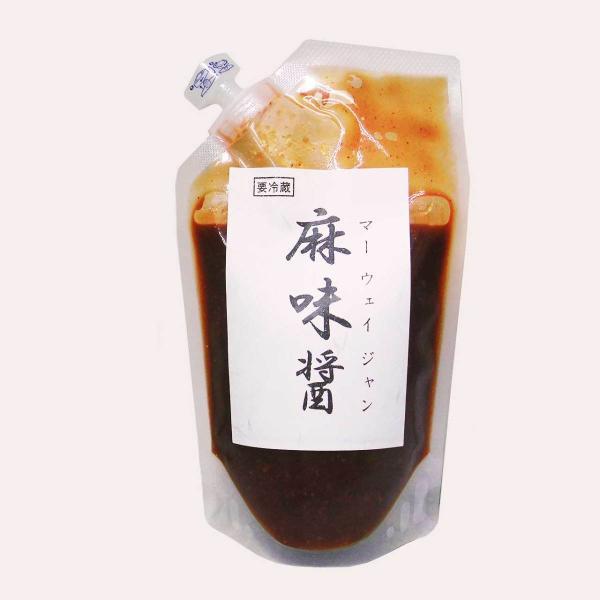 麻味醤(マーウェイジャン)250g|globalmart|02