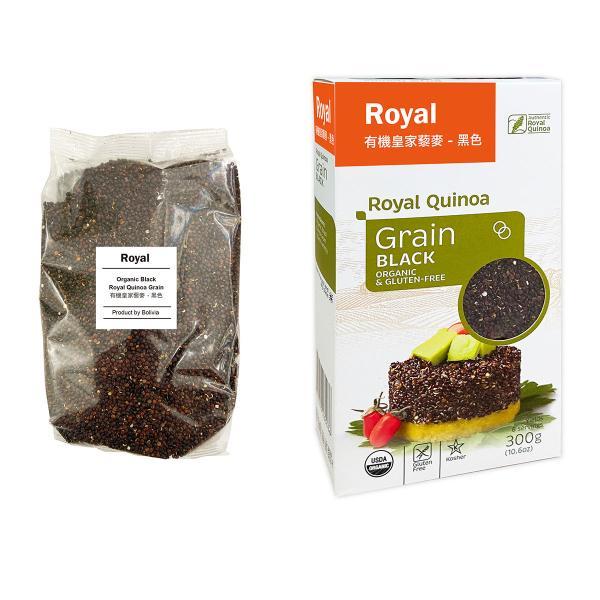 黒キヌア(粒)300 g - ORGANIC & GLUTEN-FREE Royal Quinoa