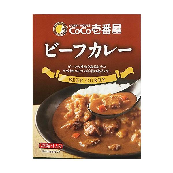 CoCo壱番屋 レトルトビーフカレー(5個入) globetrotter-shop