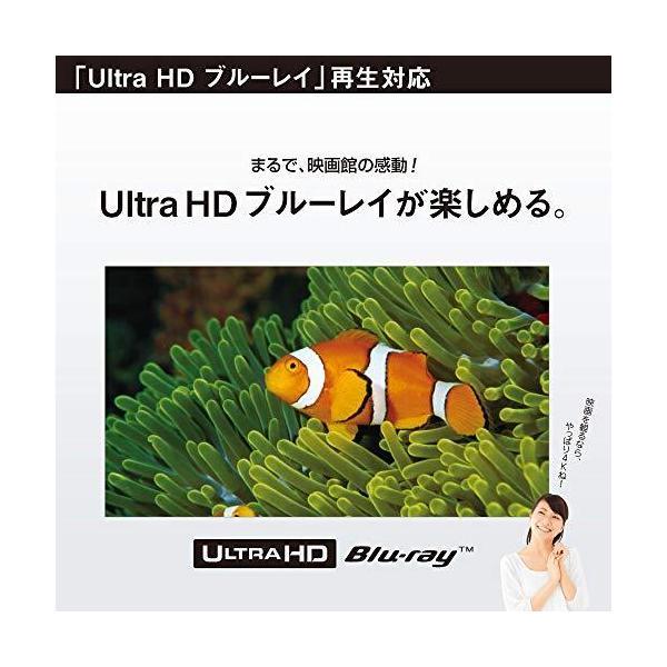 シャープ ブルーレイレコーダー 2TB 3チューナー 4Kチューナー内蔵 Ultla HDブルーレイ対応 AQUOS 4B-C20AT3|globetrotter-shop|02