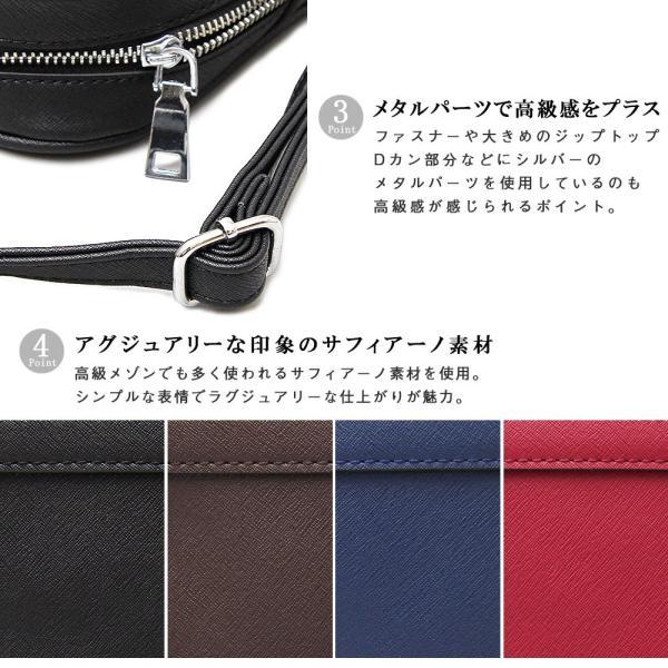 ミニショルダー ショルダーバッグ ミニバッグ カジュアルバッグ シンプル カジュアル オフスタイル ミニ 軽量 大人 ポケット カバン 鞄 かばん