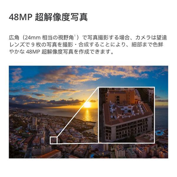 DJI Mavic 2 Zoom ドローン マビック プロ 光学 ズームレンズ 空撮 カメラ HD 動画 4K|glock|14