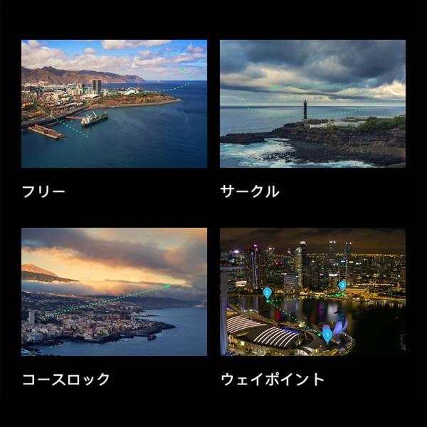 DJI Mavic 2 Zoom ドローン マビック プロ 光学 ズームレンズ 空撮 カメラ HD 動画 4K|glock|16