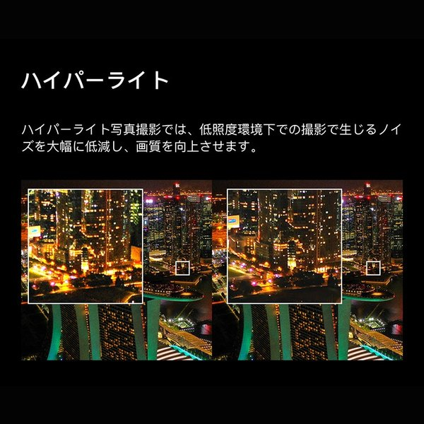 DJI Mavic 2 Zoom ドローン マビック プロ 光学 ズームレンズ 空撮 カメラ HD 動画 4K|glock|19