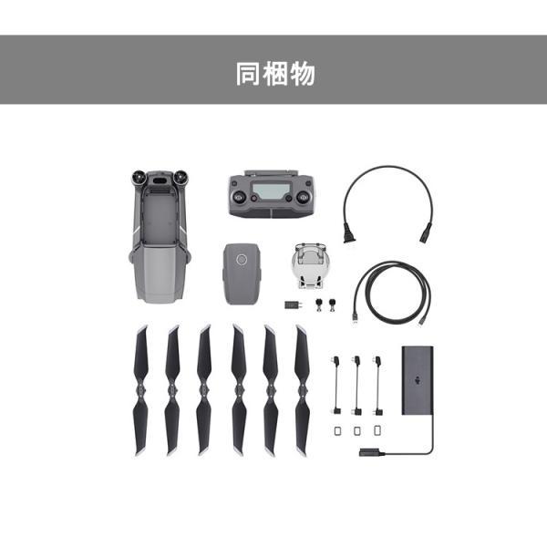 DJI Mavic 2 Zoom ドローン マビック プロ 光学 ズームレンズ 空撮 カメラ HD 動画 4K|glock|21