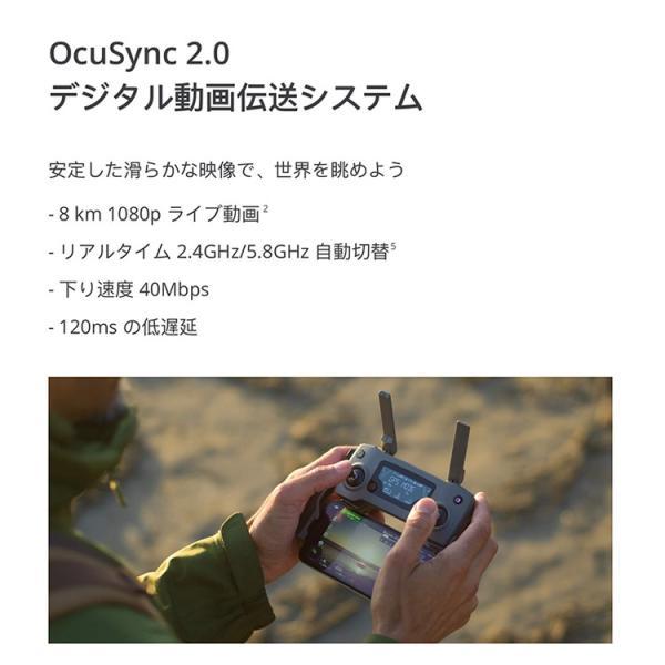DJI Mavic 2 Zoom ドローン マビック プロ 光学 ズームレンズ 空撮 カメラ HD 動画 4K|glock|05