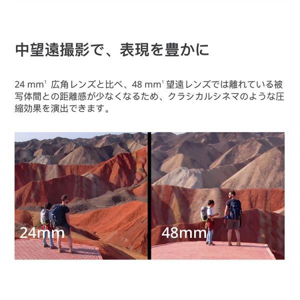 DJI Mavic 2 Zoom ドローン マビック プロ 光学 ズームレンズ 空撮 カメラ HD 動画 4K|glock|10