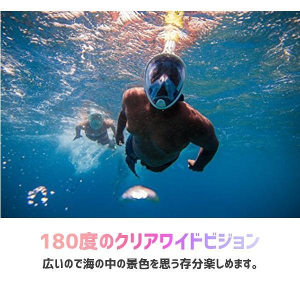 シュノーケルマスク アウトドア 海水浴 フルフェイス型 180度視野 マスク 曇り止め GoPro対応 大人用 子供用 男女兼用 ダイビング スノーケル 水中メガネ|glock|02