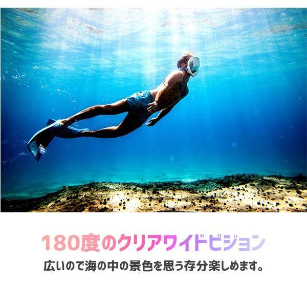 シュノーケルマスク アウトドア 海水浴 フルフェイス型 180度視野 マスク 曇り止め GoPro対応 大人用 子供用 男女兼用 ダイビング スノーケル 水中メガネ|glock|07