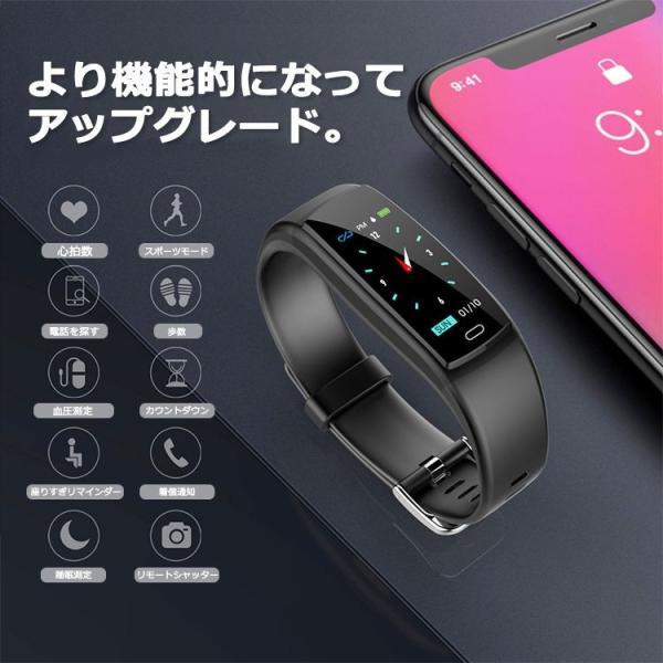 2019最新版 スマートウォッチ 日本語対応 カラーディスプレイ フィットネス ブレスレット iPhone Android IP7 防水防塵 睡眠計 血圧 活動計 カロリー|glock|02