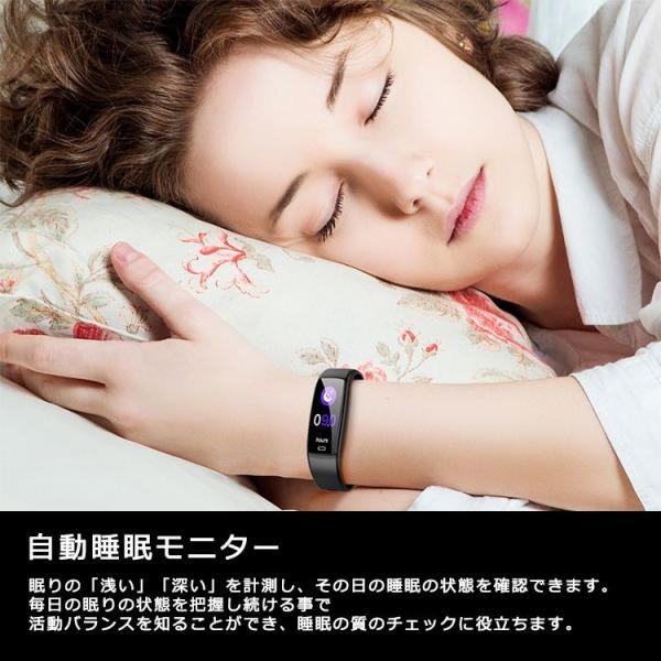 2019最新版 スマートウォッチ 日本語対応 カラーディスプレイ フィットネス ブレスレット iPhone Android IP7 防水防塵 睡眠計 血圧 活動計 カロリー|glock|11