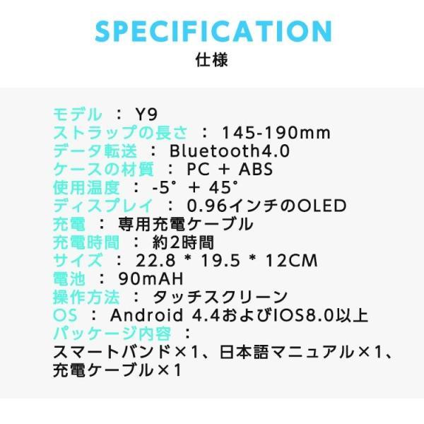 2019最新版 スマートウォッチ 日本語対応 カラーディスプレイ フィットネス ブレスレット iPhone Android IP7 防水防塵 睡眠計 血圧 活動計 カロリー|glock|18