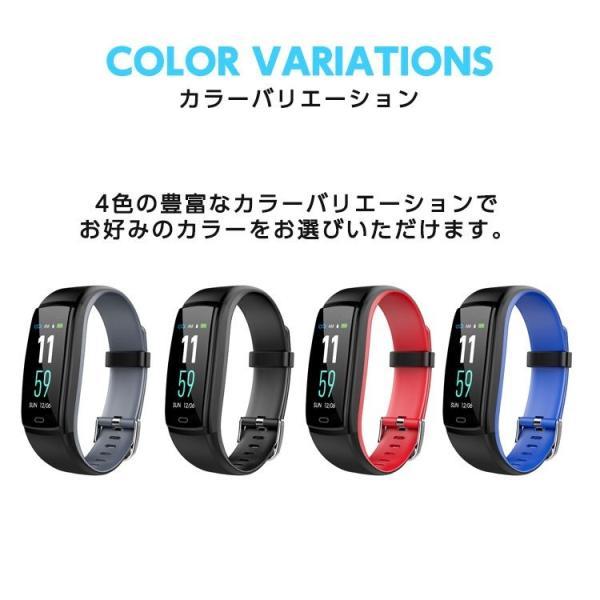 2019最新版 スマートウォッチ 日本語対応 カラーディスプレイ フィットネス ブレスレット iPhone Android IP7 防水防塵 睡眠計 血圧 活動計 カロリー|glock|19