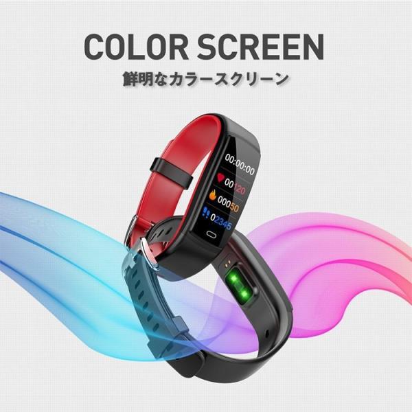 2019最新版 スマートウォッチ 日本語対応 カラーディスプレイ フィットネス ブレスレット iPhone Android IP7 防水防塵 睡眠計 血圧 活動計 カロリー|glock|03