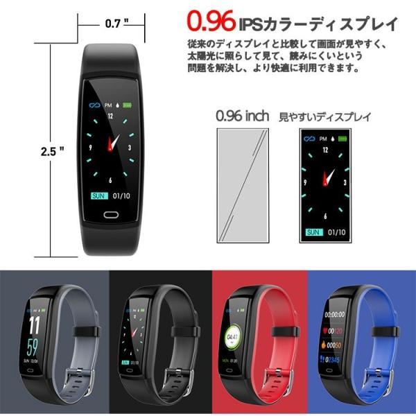 2019最新版 スマートウォッチ 日本語対応 カラーディスプレイ フィットネス ブレスレット iPhone Android IP7 防水防塵 睡眠計 血圧 活動計 カロリー|glock|04