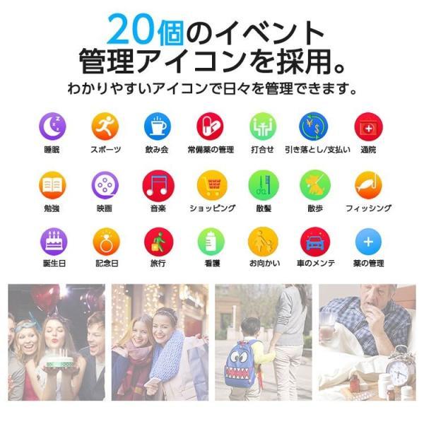 2019最新版 スマートウォッチ 日本語対応 カラーディスプレイ フィットネス ブレスレット iPhone Android IP7 防水防塵 睡眠計 血圧 活動計 カロリー|glock|05