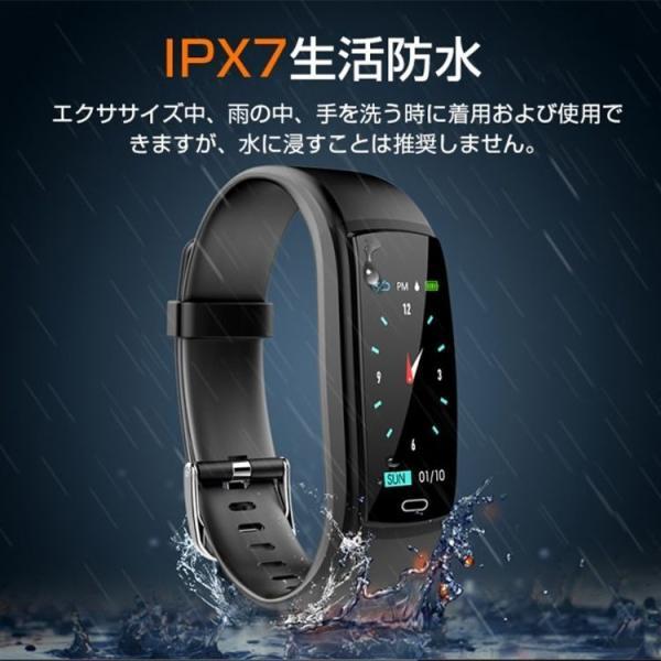 2019最新版 スマートウォッチ 日本語対応 カラーディスプレイ フィットネス ブレスレット iPhone Android IP7 防水防塵 睡眠計 血圧 活動計 カロリー|glock|06