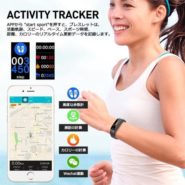 2019最新版 スマートウォッチ 日本語対応 カラーディスプレイ フィットネス ブレスレット iPhone Android IP7 防水防塵 睡眠計 血圧 活動計 カロリー|glock|07