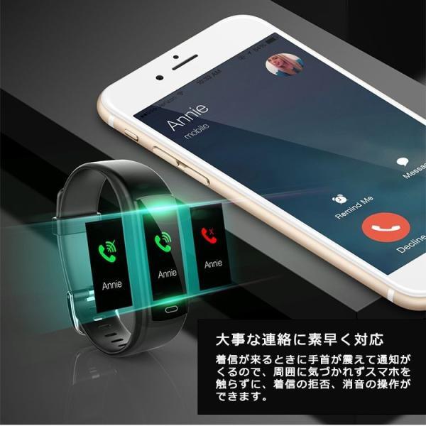 2019最新版 スマートウォッチ 日本語対応 カラーディスプレイ フィットネス ブレスレット iPhone Android IP7 防水防塵 睡眠計 血圧 活動計 カロリー|glock|08