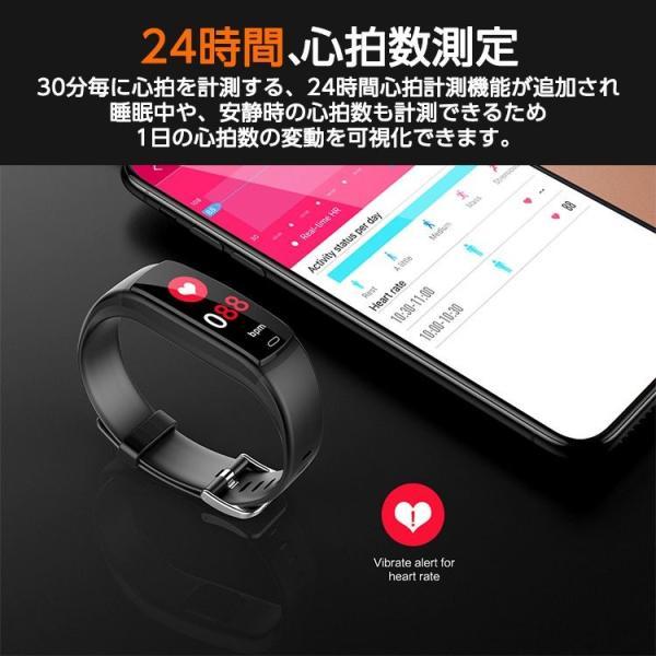 2019最新版 スマートウォッチ 日本語対応 カラーディスプレイ フィットネス ブレスレット iPhone Android IP7 防水防塵 睡眠計 血圧 活動計 カロリー|glock|09