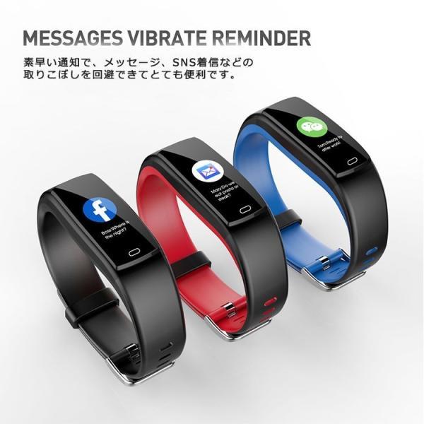 2019最新版 スマートウォッチ 日本語対応 カラーディスプレイ フィットネス ブレスレット iPhone Android IP7 防水防塵 睡眠計 血圧 活動計 カロリー|glock|10