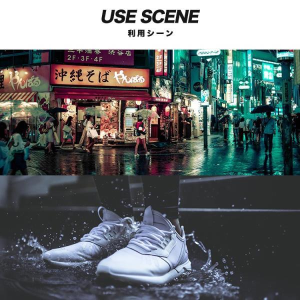 防水 シューズカバー レインシューズ  防水 泥汚れ防止 Sneakers Rubber スニーカーカバー シリコン 男女兼用 メンズ レディース 雨具 靴カバー 防水靴|glock|12