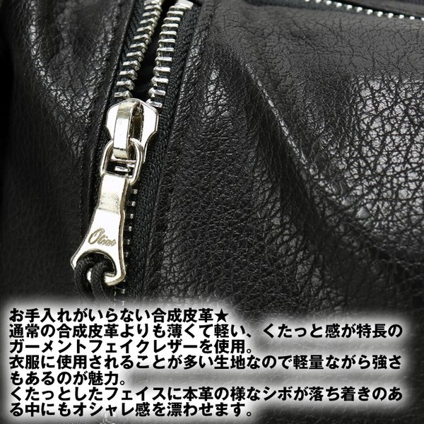 オティアス Otias ビジネスバッグ 3way ビジネスリュック 軽量 大容量 メンズ 05-00-01450