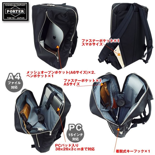 吉田カバン ポーター リフト デイパック ビジネス リュックサック PORTER LIFT DAY PACK 822-05440