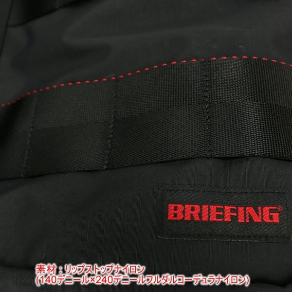 ブリーフィング BRIEFING TR-3 ビジネスリュック 3WAYブリーフ 通勤 A3対応 PC対応 キャリーオン メンズ BRM181403 新作2018年