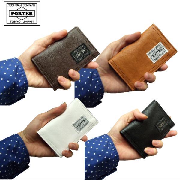 【ネコポス配送のみ ラッピング無料】吉田カバン ポーター PORTER フリースタイル カードケース  707-08227