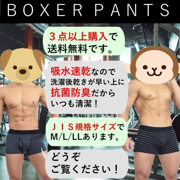 ボクサーパンツ前開き肌着メンズファッションおしゃれ男性用インナーパンツボクサーブリーフ下着男性男紳士M〜LL1枚