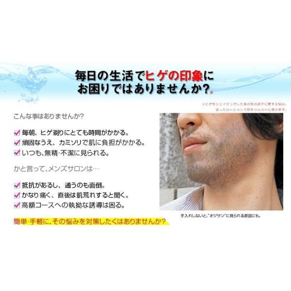 ゼロファクター Zローション 100ml 脱毛 除毛剤 青髭 glorymart 03