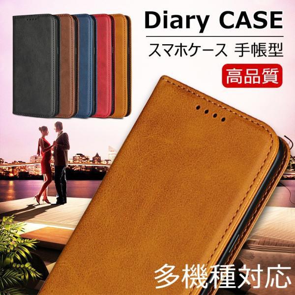 LG style2 L-01L style L-03K it LGV36 LGK50 K50 ケース 手帳型  カバー エルジースタイル L-03K ケース マグネット style2 シンプル ベルトなし  スマホケース