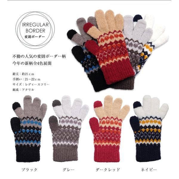 手袋 レディース ふわもこ タッチパネル対応手袋 glovesfactory 02