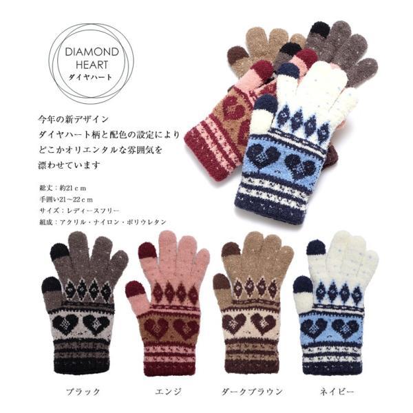 手袋 レディース ふわもこ タッチパネル対応手袋 glovesfactory 03