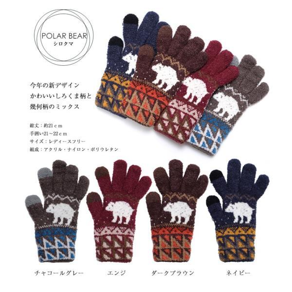 手袋 レディース ふわもこ タッチパネル対応手袋 glovesfactory 04