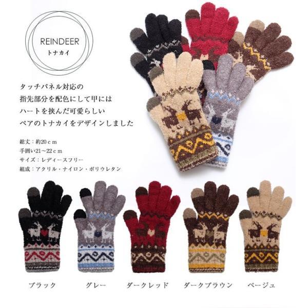 手袋 レディース ふわもこ タッチパネル対応手袋 glovesfactory 05