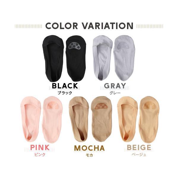 フットカバー レディース ソックス 靴下 パンプス スニーカー 浅履きタイプ すべり止め付|glovesfactory|02