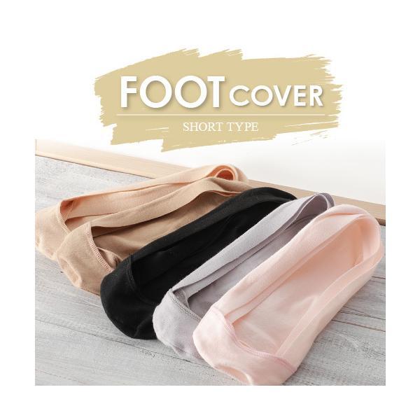 フットカバー レディース ソックス 靴下 パンプス スニーカー 浅履きタイプ すべり止め付|glovesfactory|03