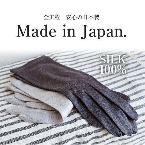 UV手袋5本指ショートタイプシルク100%