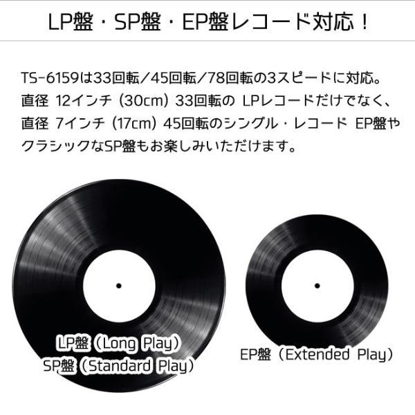 TOHSHOH ダブルCDコピーマルチプレーヤー TS-7885 【 録音 自動曲番入り機能 CD レコード 自動戻り  LP EP SP カセット 】  [直送品]